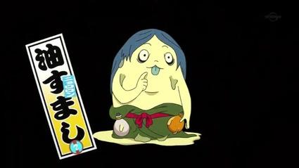 アニメ妖怪ウォッチ第184話-Part3-12