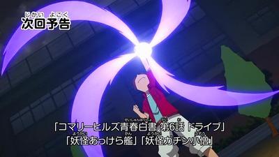 アニメ妖怪ウォッチ第137話-Part3-101