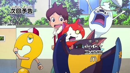アニメ妖怪ウォッチ第144話-Part3-113