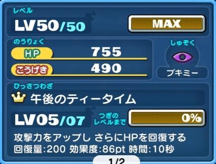SH014840