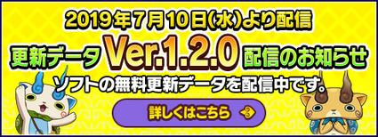 bnr_update_190710