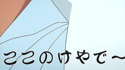 アニメ妖怪ウォッチ第170話-Part3-36