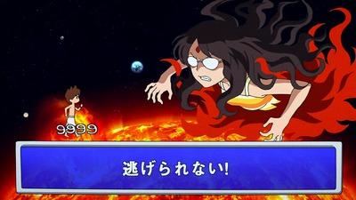 アニメ妖怪ウォッチ第137話-Part3-071