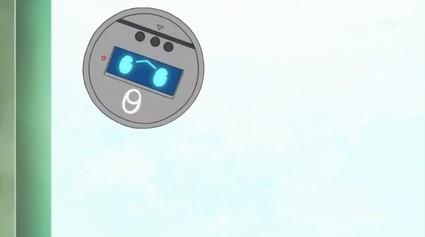 シャドウサイド8-1-13