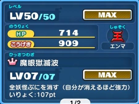 SH006665