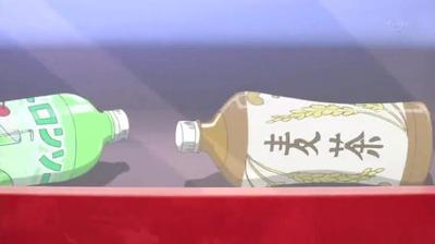 アニメ妖怪ウォッチ第133話Part3-02