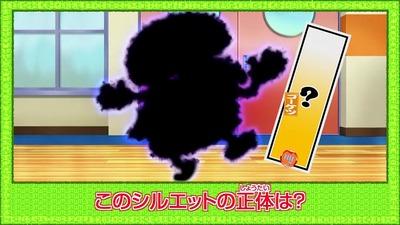 アニメ妖怪ウォッチ第137話-Part3-079