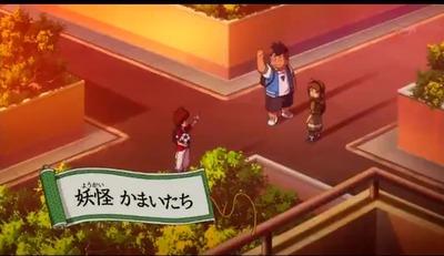 アニメ妖怪ウォッチ第137話-Part2-003