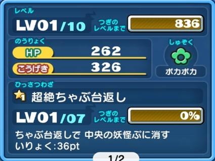 SH007174