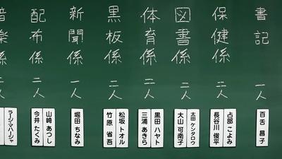 アニメ妖怪ウォッチ第139話-感想-Part2-51
