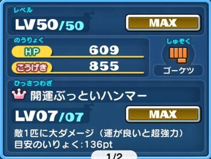 SH009930