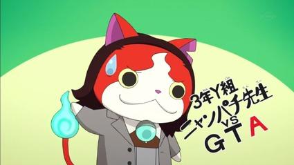 アニメ妖怪ウォッチ第165話-Part1-10