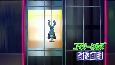 アニメ妖怪ウォッチ第139話-感想-Part1-119
