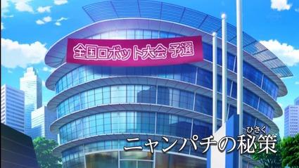 アニメ妖怪ウォッチ第171話-Part1-25
