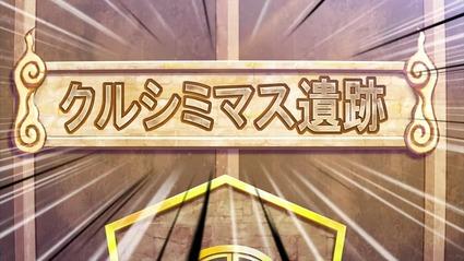 アニメ妖怪ウォッチ第200回-後編-08