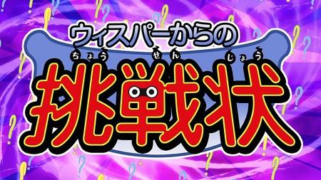 アニメ妖怪ウォッチ第144話-Part3-095