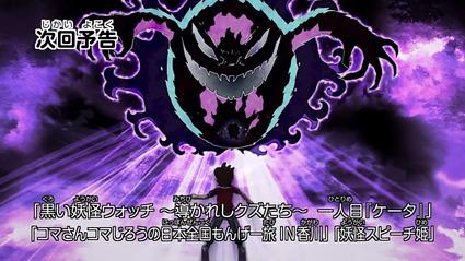 アニメ妖怪ウォッチ第155話-Part3-34