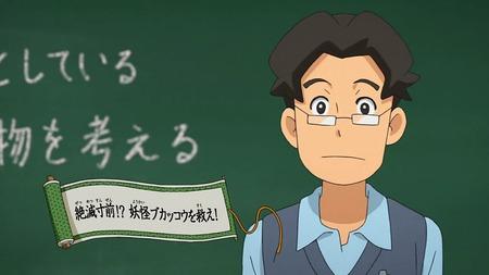 アニメ妖怪ウォッチ第144話-Part2-001