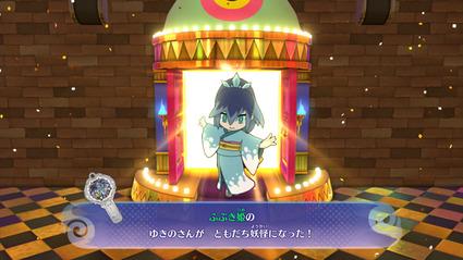 ふぶき姫(ゆきのさん)
