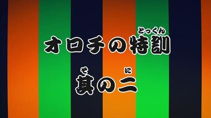 アニメ妖怪ウォッチ第191話-Part3-16