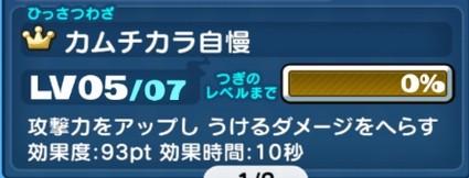 SH013890