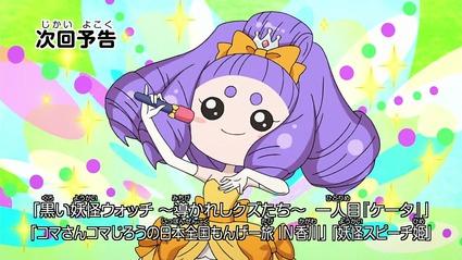 アニメ妖怪ウォッチ第155話-Part3-32