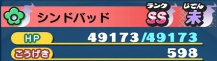 SH013778