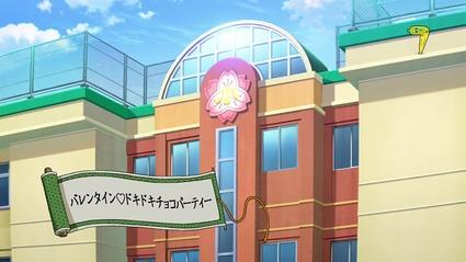 アニメ妖怪ウォッチ第157話-Part3-01