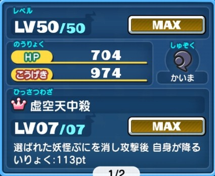 SH018893