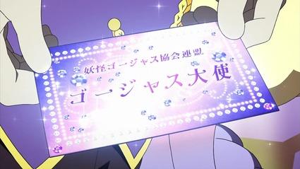 アニメ妖怪ウォッチ第187話-Part2-11