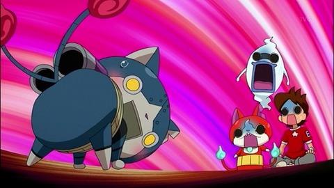 youkai-robo