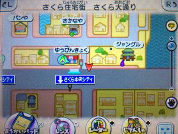 aniki_spot11