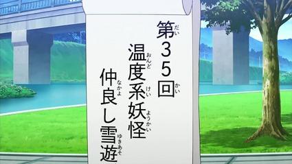 アニメ妖怪ウォッチ第191話-Part2-11