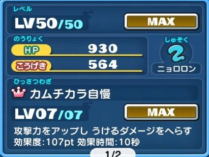 SH013903