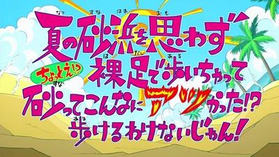 アニメ妖怪ウォッチ第137話-Part3-025