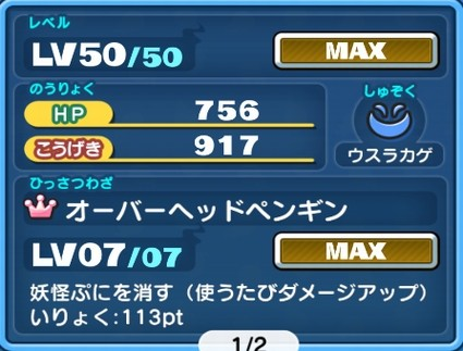 SH016844