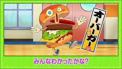 アニメ妖怪ウォッチ第137話-Part3-080