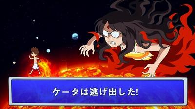 アニメ妖怪ウォッチ第137話-Part3-066