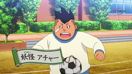 アニメ妖怪ウォッチ第158話-Part4-02