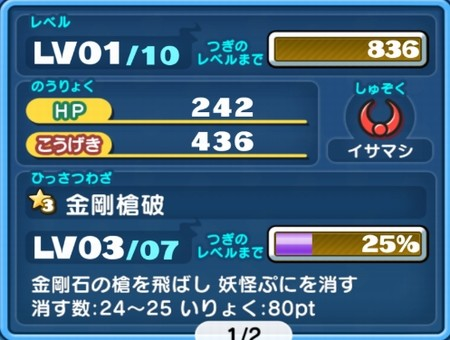 SH002177