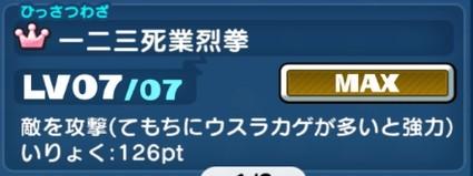 SH013250