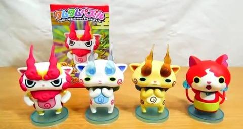 【妖怪ウォッチ】 クムクムパズルのしゅらコマVer!3Dジグソーパズル激ムズ!? ~さとちんTV~