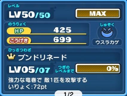 SH014835