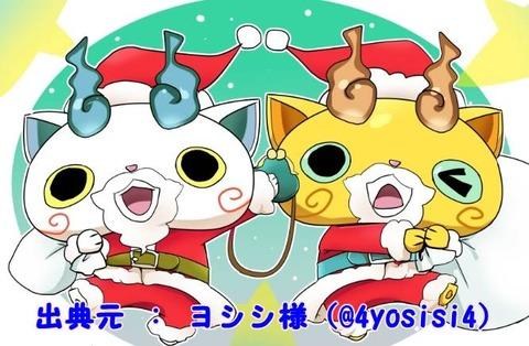 4yosisi4