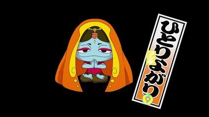 アニメ妖怪ウォッチ第191話-Part2-03