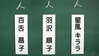 アニメ妖怪ウォッチ第139話-感想-Part2-27