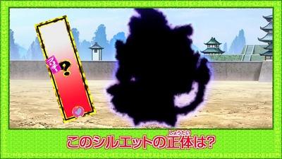 アニメ妖怪ウォッチ第138話-Part3-157