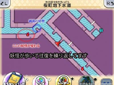 tozikoumori_2
