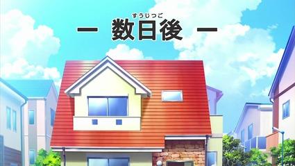 アニメ妖怪ウォッチ第180話-Part2-68