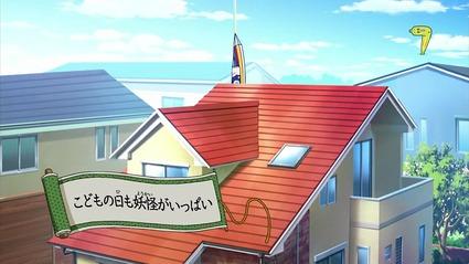 アニメ妖怪ウォッチ第169話-Part3-01